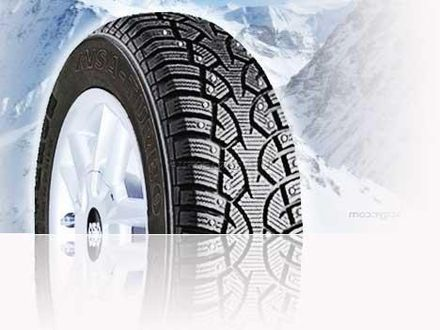 205/70 R15 INSA TURBO WINTER GRIP 205/70 R15 INSA TURBO WINTER GRIP